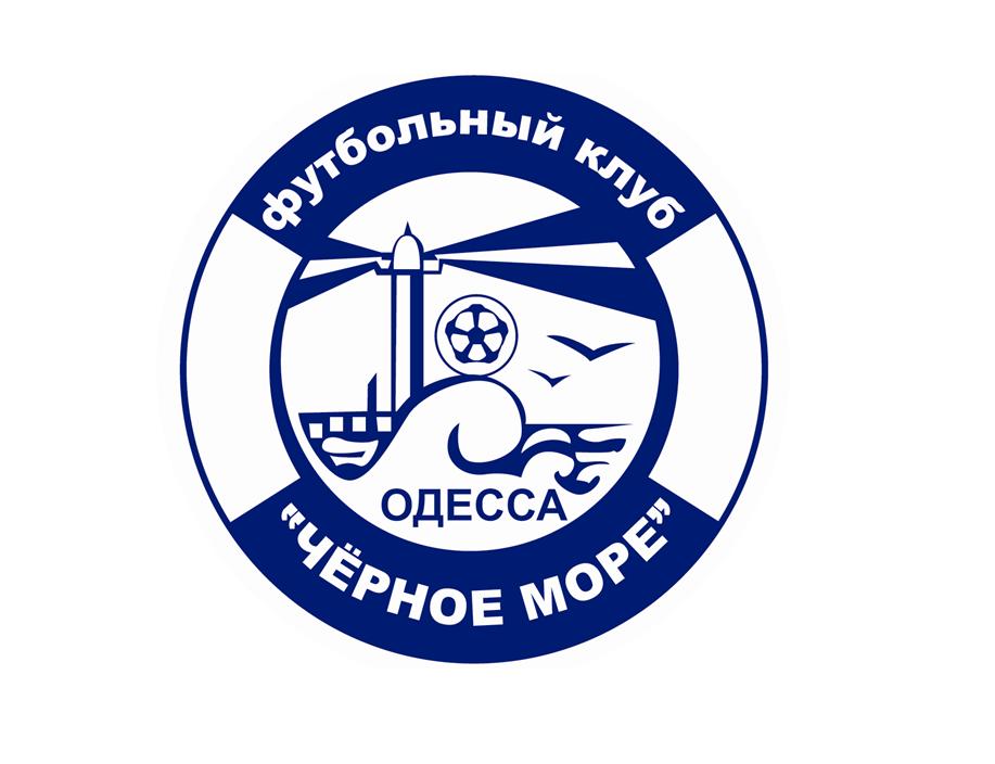 black_sea_logo