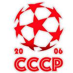 sssr_logo